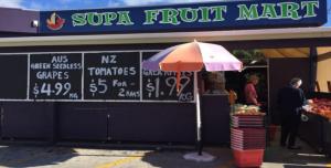 北岸连锁易经营蔬果店出售 photo
