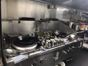 New Setup Chinese Restaurant In Albany photo